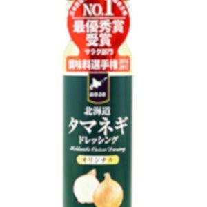 北海道洋䡨沙律油 原味(NEW)