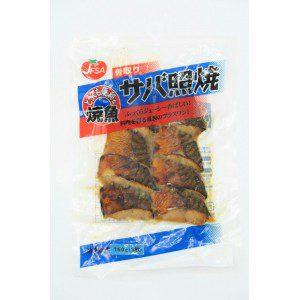 照燒鯖魚段 ( NEW )