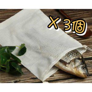 【3個優惠裝】煲湯魚袋 / 隔渣袋(NEW)⭐