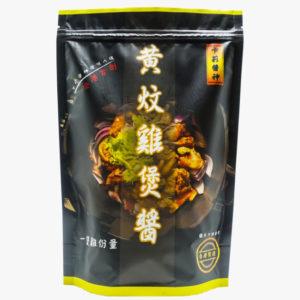 卡莉醬神 – 黃炆雞煲醬 ( 唔辣款 ) 人氣🔥