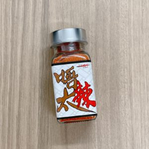 卡莉醬神-唔太辣 辣椒粉 ( NEW )