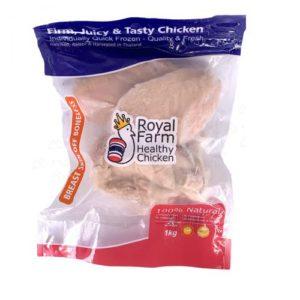 泰國皇室農場無激素雞胸肉 ( NEW )