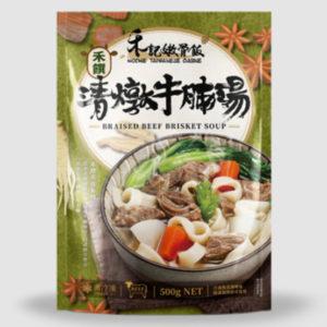 小台北城記 – 禾饌清燉牛腩湯 ( NEW )🤩
