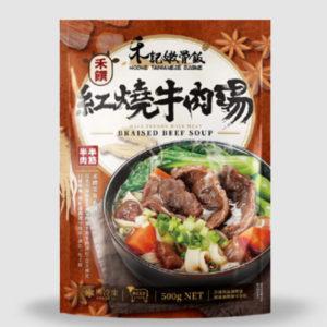 小台北城記 – 禾饌紅燒牛肉湯 ( NEW )🤩