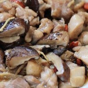 即食餸包 – 花菇蒸滑雞 ( NEW )